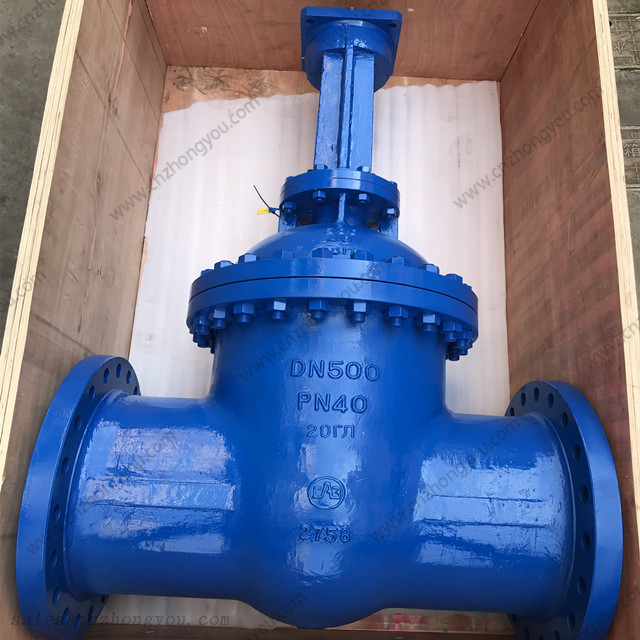 GOST Zero Leakage Manual GATE VALVE, DN500 PN40, 20ГЛ Body, 13Cr Trim, RF