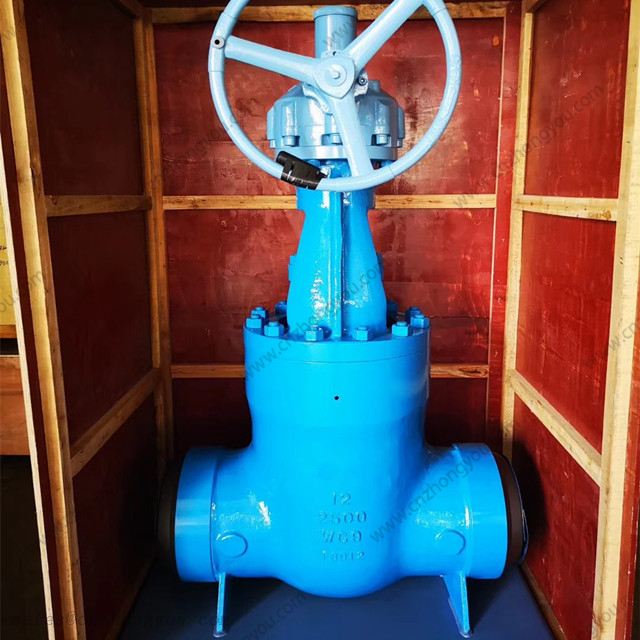 Pressure Seal Bonnet Gate Valve, 12'' 2500LB, ASTM A217 WC9 Body, Trim No.#5, BW Ends