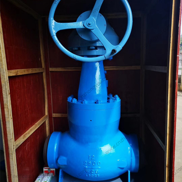 Pressure Seal Bonnet Globe Valve, 12'' 2500LB, ASTM A217 WC9 Body, Trim No.#5, BW Ends