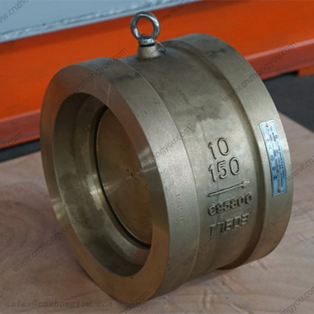 Single Disc Swing Type Wafer Check Valve, 10 Inch 150LB, ASTM B148 C95800 Body, ASTM B148 C95800 Trim